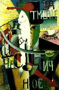 Kazimir Malevich an englishman in moscow oil painting reproduction